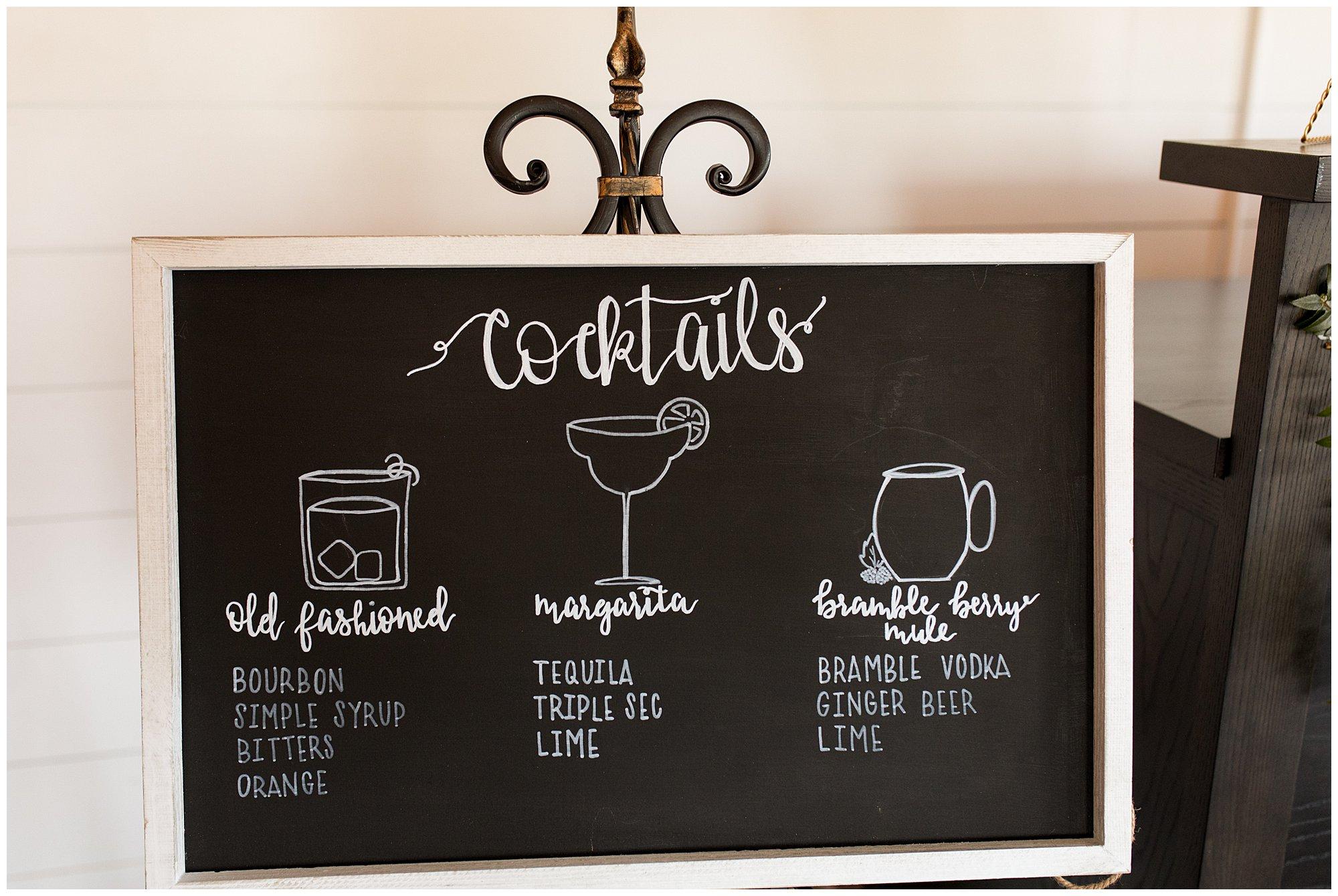 drink menu at BASH wedding reception in Carmel Indiana